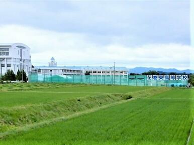 花巻東高等学校