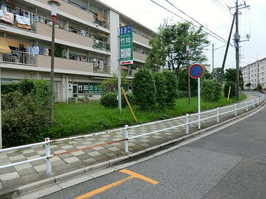 武田クリニック