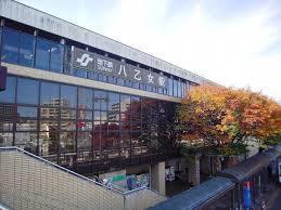 地下鉄南北線【八乙女駅】まで徒歩12分