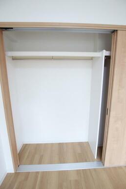 洋室の収納スペース