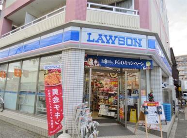 ローソン 府中本町駅前店