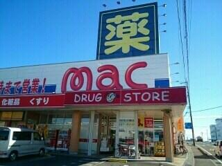 mac 三里店