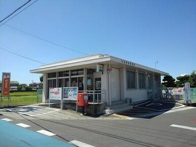 郡家郵便局