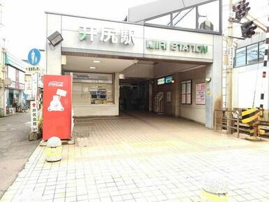 西鉄天神大牟田線 井尻駅