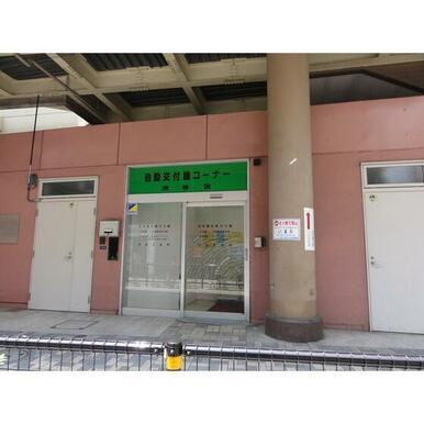 渋谷区役所恵比寿出張所