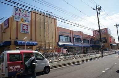 ドラッグセガミ 三郷駅前店