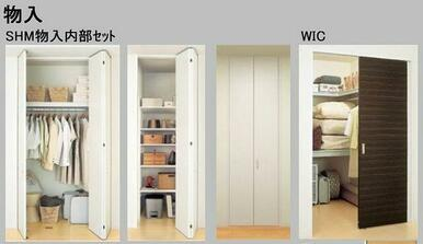 【クローゼット 完成イメージ図】※実際の色等とは異なる場合がございます。お部屋が完成致しましたら実際