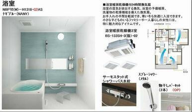 【バスルーム 完成イメージ図】※実際の色等とは異なる場合がございます。お部屋が完成致しましたら実際に