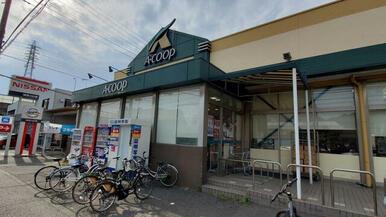 Aコープタケヤマ店