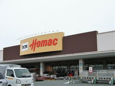 DCMホーマック 南館店