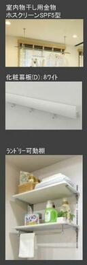 【完成イメージ図】※実際の色等とは異なる場合がございます。お部屋が完成致しましたら実際にご確認下さい