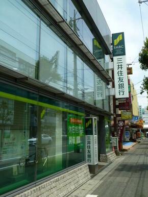 三井住友銀行あざみ野支店