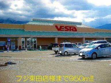 フジ東田店様
