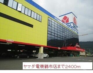 ヤマダ電機鶴市店さん