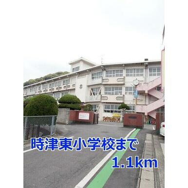 時津東小学校