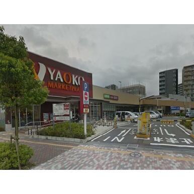 ヤオコー三郷中央店