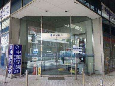 横浜銀行 衣笠支店