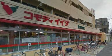 コモディイイダ宮本町店