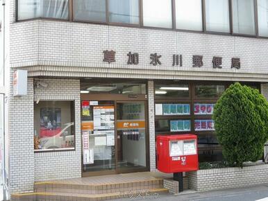 草加氷川郵便局