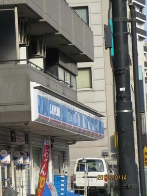 ローソン亀戸七丁目店