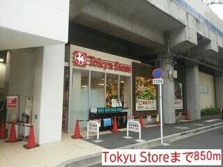 TokyuStore