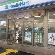 ファミリーマート折之口店