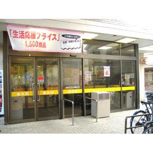 リブレ京成江戸川駅前店