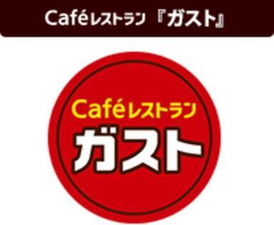 ガスト仙台木町通店