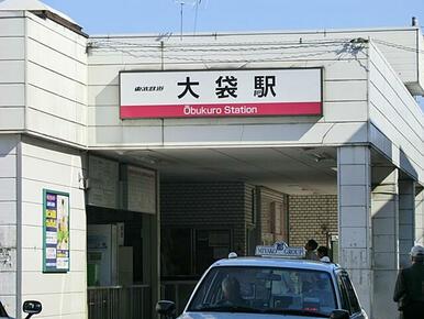 東武スカイツリーライン「大袋駅」