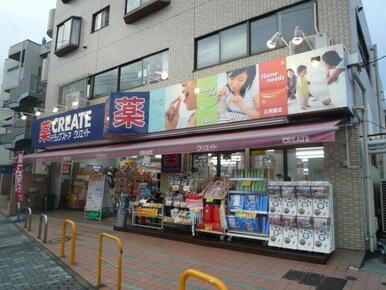 クリエイト横浜神大寺店