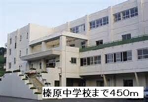 榛原中学校