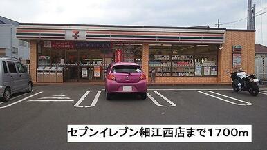 セブンイレブン細江西店