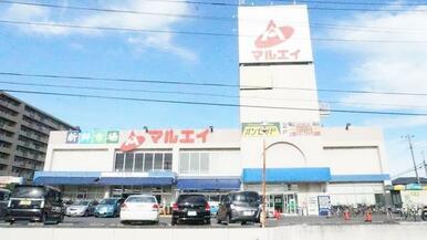 マルエイ薬円台店