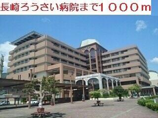 長崎労災病院