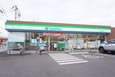 ファミリーマート 川口前川四丁目店
