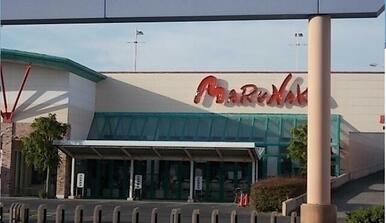 マルナカ仏生山店さん