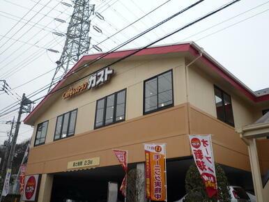 ガスト戸塚店