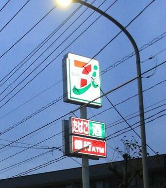 セブンイレブン 松戸栗山店