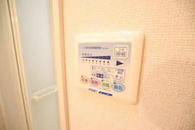 梅雨時期に活躍・浴室乾燥機能付
