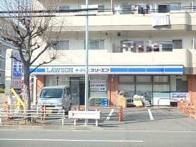 ローソン・スリーエフ東戸塚店