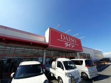 DAISO 海士江店
