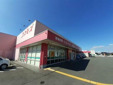 コスモス 海士江店