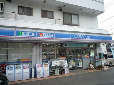 ローソン田谷店