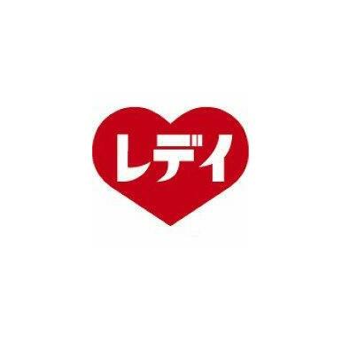 レディ薬局 藤塚店