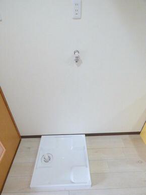 ★室内に洗濯機置場あります★