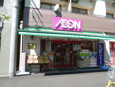 まいばすけっと西横浜駅東店
