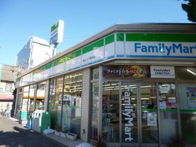 ファミリーマート横浜大口駅前店