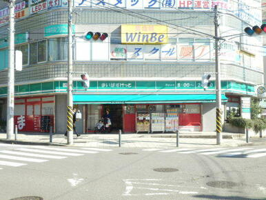 まいばすけっと江田駅前店