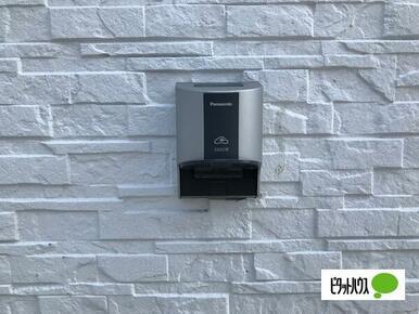 電気自動車駐車場で充電できます。