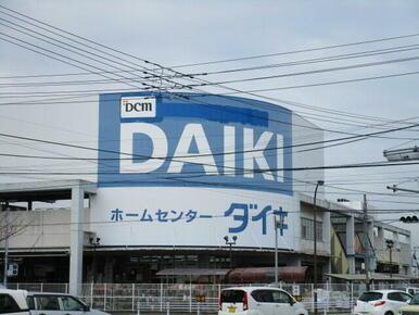 DMCダイキ 善通寺店